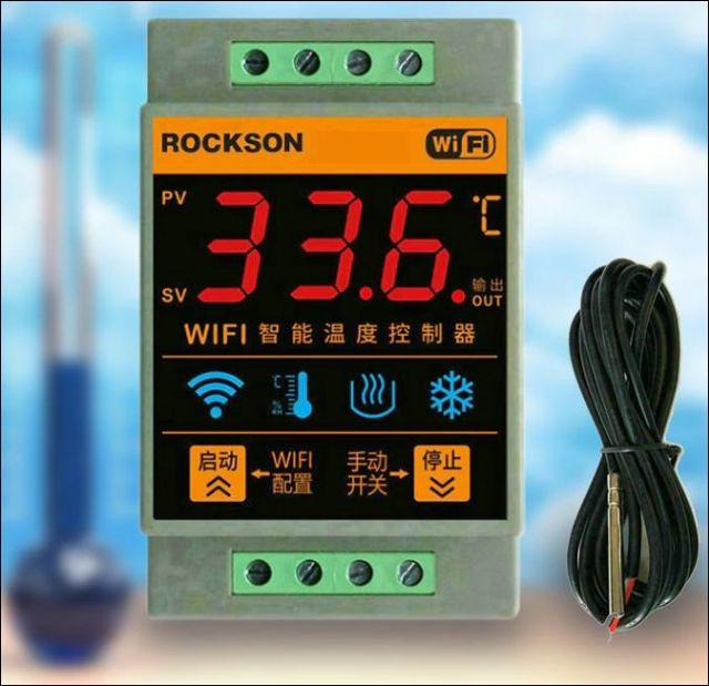 Teplotní èidlo Reléový ovladaè Digitální teplomìr Monitor Alarmu pro inteligentní dùm